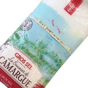 カマルグ産の塩 1kg カマルグ グロセル / フランス産 天日塩 無添加|ke-thi-fuudo-rabo