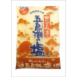 本にがり仕立て 五島灘の塩 1kg / 長崎県産 国産 にがり 塩|ke-thi-fuudo-rabo