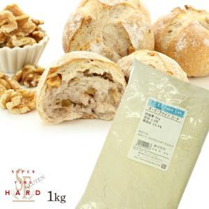 スーパーファイン ハード 全粒粉 1kg / 製パン 小麦粉 パン用 1キロ 全粒粉 強力粉 ハードパン 製パン材料 日清製粉|ke-thi-fuudo-rabo
