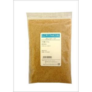 カソナード 200g / 砂糖 タルト クレームブリュレ ブラウンシュガー 茶色 製菓|ke-thi-fuudo-rabo