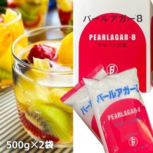 パールアガー8 / 1kg / 富士商事 ゼリー 凝固剤 プリン|ke-thi-fuudo-rabo