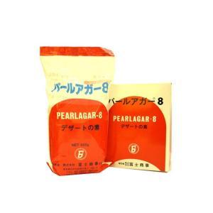 パールアガー8 / 500g / 富士商事 ゼリー 凝固剤 プリン|ke-thi-fuudo-rabo
