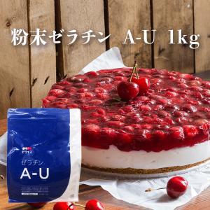 ゼラチンパウダー 1kg 粉末ゼラチン A-U / ゼライス ゼラチンパウダー ゼリー ババロア 1キロ JELLICE Gelatin A-U|ke-thi-fuudo-rabo