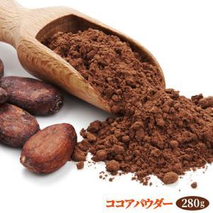 ココアパウダー 280g カカオパウダー / オランダ産 カカオ豆使用 ココア ホットドリンク 製菓 ショコラ 手作り クッキー|ke-thi-fuudo-rabo