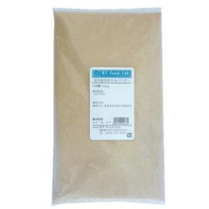 原材料:うるち玄米  内容量:200g 賞味期限:製品表面に表記 保存方法:直射日光、高温多湿を避け...
