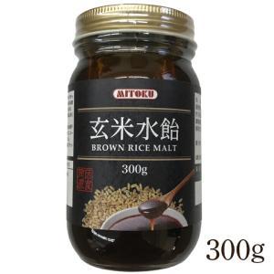 玄米水飴 300g / 砂糖 玄米水飴 製菓 コーヒー 紅茶 飴湯 水あめ みずあめ ミズアメ 玄米 麦芽 自然糖化|ke-thi-fuudo-rabo