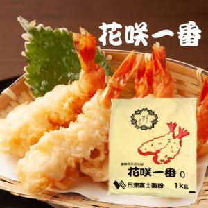 花咲一番 天ぷら粉 1kg 日東富士製粉 / てんぷら粉|ke-thi-fuudo-rabo