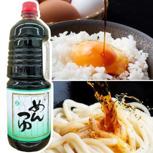 正田醤油 つけ用めんつゆ 1.8L / めんつゆ 正田 うどん そば ひやむぎ そうめん|ke-thi-fuudo-rabo
