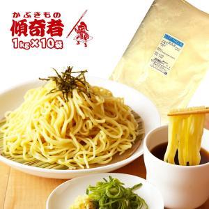 傾奇者 10kg (1kg×10袋) セット つけ麺 準強力粉 1kg×10袋 / 送料無料 / 小麦粉 中華麺 ラーメン 手打ち 中 10キロ 【同梱不可】|ke-thi-fuudo-rabo
