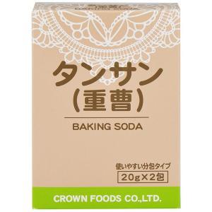 タンサン 重曹 20gx2袋 クラウンフーヅ クラウンフーズ|ke-thi-fuudo-rabo