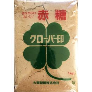 赤糖 1kg / クローバー印 大東製糖 1キロ|ke-thi-fuudo-rabo