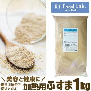 ウィートブラン P 脱脂小麦ふすま 1kg / 脱脂小麦 ふすま ブラン 食物繊維 健康 美容 低糖質|ke-thi-fuudo-rabo