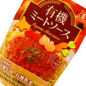 北海道産有機牛肉と有機野菜をブレンドし、コトコト煮込み、化学調味料を使用せず、素材そのままの味を生か...