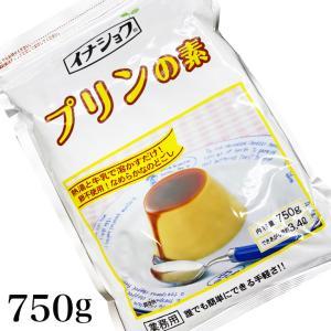 イナショク プリンの素 750g 伊那食品工業 出来上がり量約3.4L|ke-thi-fuudo-rabo