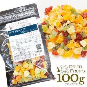 6種のミックスフルーツ 100g ドライフルーツミックス マンゴー イチゴ メロン パパイヤ キウイ パインアップル|ke-thi-fuudo-rabo