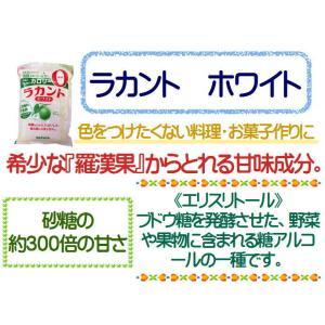 ラカント ホワイト 1kg / エリスリトール 甘味料 カロリー0
