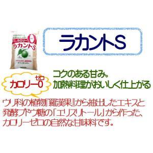ラカントS 顆粒 1kg / エリスリトール 甘味料 カロリー0|ke-thi-fuudo-rabo