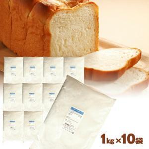 はるゆたかブレンド 10kg(1kg×10袋) パン用 強力粉 / 北海道産 小麦粉 国産 / 食パン ホームベーカリー 送料無料 10キロ 【同梱不可】|ke-thi-fuudo-rabo