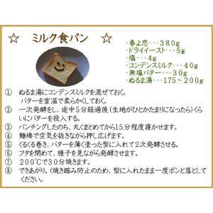 春よ恋 10kg / 1kg×10袋 北海道産 平和製粉 強力粉 チャック付 国産 パン用小麦粉 ハルヨコイ はるよこい ホームベーカリー パン作り 材料 10キロ 強力小麦粉|ke-thi-fuudo-rabo|04