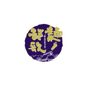 麺ノ鄙歌 (めんのひなうた)1kg うどん用小麦粉 中力粉 国産小麦粉100% 日清製粉|ke-thi-fuudo-rabo|03