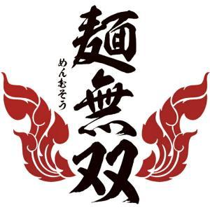 麺無双 1kg 中華麺用粉 準強力粉 ラーメン 日清製粉|ke-thi-fuudo-rabo