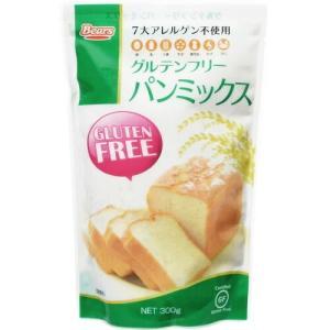 グルテンフリーパンミックス 300g 熊本製粉 / 製パン MIX粉|ke-thi-fuudo-rabo