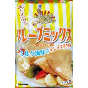 クレープミックス 1kg / 奥本製粉 大阪の粉屋がつくった逸品 ほどよい甘さでソフト! クレープMIX 製菓 ミックス粉 クレープ おやつ 手作り スイーツ|ke-thi-fuudo-rabo