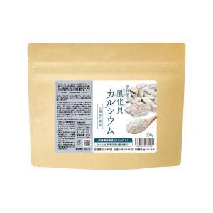 カルシウム 100g 約50日分/健康食品の原料屋...