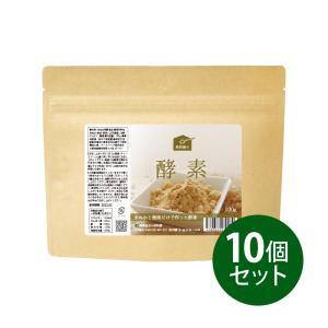 健康食品の原料屋の酵素 10個セット 100g×10 約66...