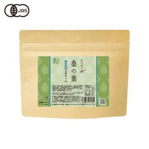 健康食品の原料屋 有機 オーガニック 桑の葉 国産 滋賀県産 青汁 粉末 約33日分 100g×1袋 ke28