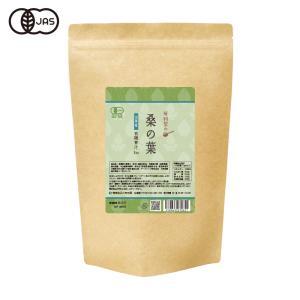 健康食品の原料屋 有機 オーガニック 桑の葉 国産 滋賀県産 青汁 粉末 お徳用 1kg×1袋 ke28