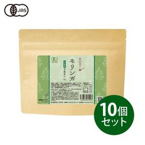 健康食品の原料屋 有機 オーガニック モリンガ パウダー 国産 滋賀県産 青汁 粉末 約11ヵ月分 100g×10袋 ke28