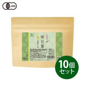 健康食品の原料屋 有機 オーガニック 明日葉 あしたば 青汁 粉末 国産 滋賀県産 約11ヵ月分 100g×10袋 ke28