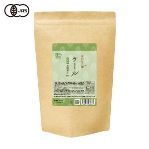 健康食品の原料屋 有機 オーガニック ケール 青汁 粉末 国産 大分県産 お徳用 800g×1袋 ke28