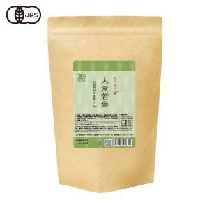 業務用パック 青汁 大分産 オーガニック 大麦若葉 800g...