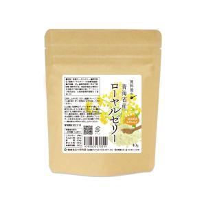 青海省ローヤルゼリー 40g 約80日分/健康食品の原料屋...