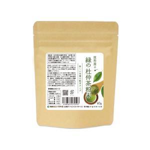 長野産 杜仲茶粉末 40g 約80杯分/健康食品の原料屋