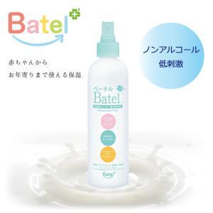 ボディ用ミストローション 保湿ウォーター ミストスプレー 無香料 無着色 弱酸性 ノンアルコール 低刺激 顔 全身 肌にやさしい べたつかない ベーテル Batel|kea-kobo