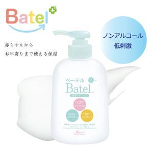 保湿ローション ポンプ  無香料 無着色 弱酸性 ノンアルコール さっぱり 手指ケア 低刺激  全身 肌にやさしい べたつかない ベーテル Batel|kea-kobo