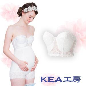 ブライダルインナー マタニティセミロングブラ ウエディングドレス用下着 妊婦用 オフホワイト レースタイプ パット付き 結婚式用 二次会用 KEA工房|kea-kobo
