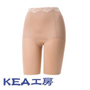 ブライダルインナーヒップアップガードル ロングガードル  S/M/L/LL モカ ショーツ代わりOK マーメイドドレスに ボトム 単品 美尻 KEA工房|kea-kobo