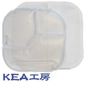 乳がん治療用 クールパット&クールパットカバーセット 放射線治療中(放射線治療期間) 冷凍庫で冷やしても固まらない冷却ジェルパット  KEA工房|kea-kobo