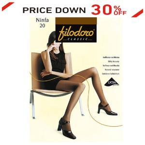 30%OFF セール メール便 送料無料 イタリア製高級ストッキング ニンファ 光沢なし フィロドーロ オフィス用 パンティストッキング|kea-kobo