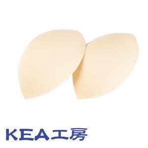 ブライダルインナー用ウレタンパット ボリュームアップ用 レモンパット 谷間メイク バストアップ 盛りたい方必見!左右2個セット 下側厚みタイプ KEA工房 kea-kobo