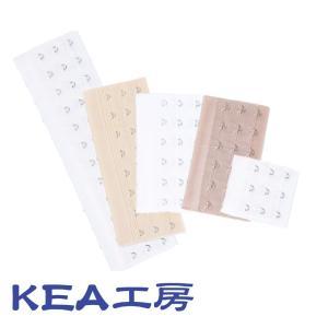 ブライダルインナー用拡張フック エクステンション アジャスター ロングビスチェ用 ブラジャー用 アンダー付け足し KEA工房 10段以上|kea-kobo