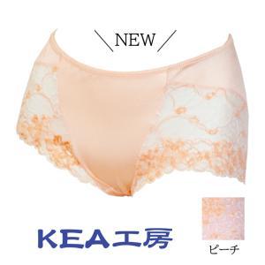 新レース 乳がん ノンワイヤー ブラジャー レース ショーツ 食い込みにくい ヒップアップ 肌にやさしい 柔らかい かわいい 補整下着  普段使い  KEA工房|kea-kobo