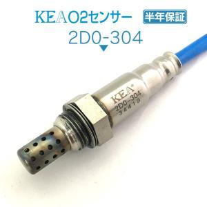 KEA O2センサー 2D0-304 (ムーヴ L150S L160S 89465-97212 )|kea-yastore