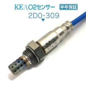 KEA O2センサー 2D0-309 (ハイゼットバン S321V S331V 89465-B2101 エキマニ側用)|kea-yastore