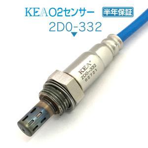 ( ハイゼットトラック S201P S211P S201C S211C 89465-B2100 エキマニ側用 ) O2センサー KEA 2D0-309