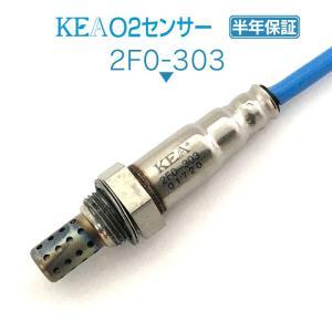 KEA O2センサー 2F0-303 (ステラ RN1 RN2 22690KA291 エキマニ側用)|kea-yastore